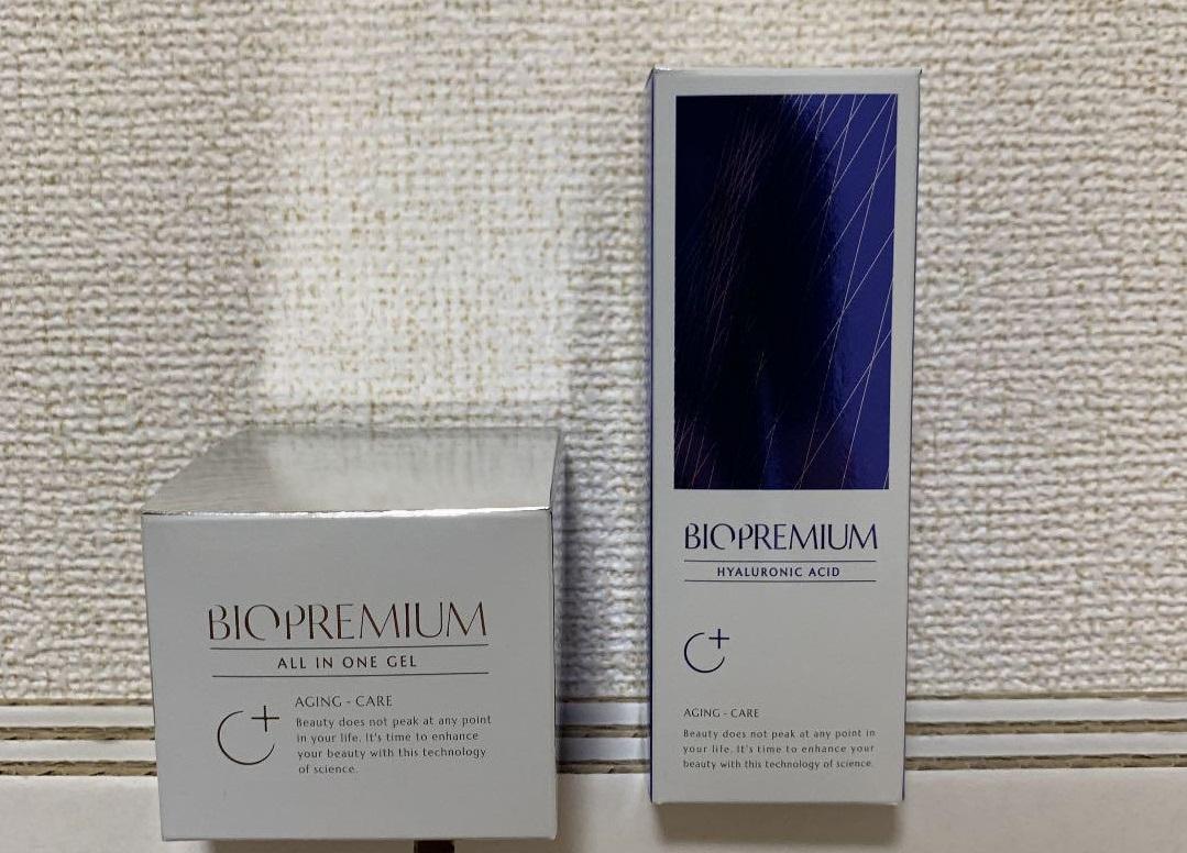 【口コミ】バイオプレミアムは効果なし?シミやほうれい線のスキンケア化粧品と南明奈愛用の真実